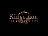 Kingsman 2 - The Golden  Circle  - Русский трейлер 2 (2017)