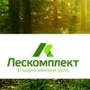 Пиломатериалы и двери на leskomplekt.by