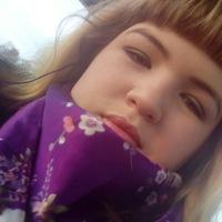 Ирина Фарфалина
