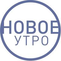 utro_tvk