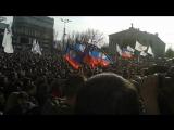 Рок концерт в Донецке 24.04.2015 2 часть