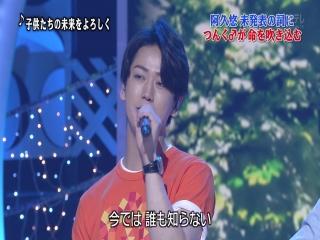 0826 24TV - Песня Ю Аку