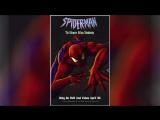 Человек-паук Злодеи атакуют (2002) | Spider-Man: The Ultimate Villain Showdown