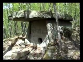 Дольмены - История Кавказа - Геленджик ...
