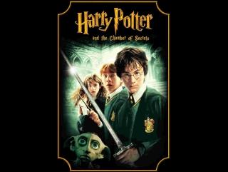 Трейлер- «Гарри Поттер и Тайная комната» (2002, рус суб)- HARRY POTTER AND THE CHAMBER OF SECRETS