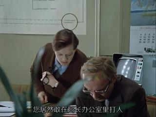 《办公室的故事》_《办公室的浪漫》前苏联经典电影1977