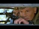 ФИЛЬМ ПРО ВОЙНУ Момент истины русский боевик / военные фильмы / фильм боевик / военное кино