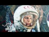 Зачем нам врут про космос Гагарин не летал в космос!