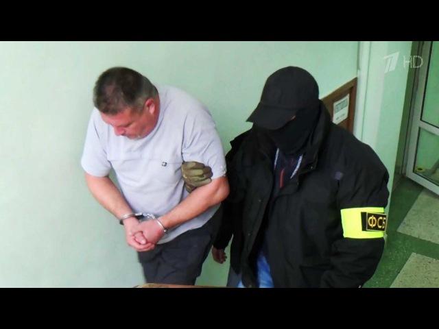 В Крыму задержанные офицеры украинскойразведки рассказали, как собирали информацию иготовили диверсии