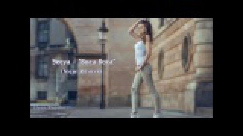 Seeya Morris - Boca Boca (Deejay Killer ft. Adriano Nunez Remix) 2017