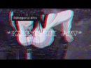 Kakegurui AMV / VHSAMV *debt with the devil* 50kAPE