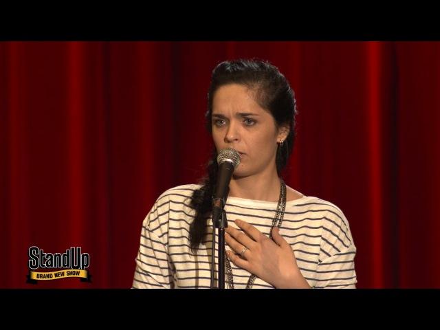Stand Up Юля Ахмедова - Секс, как прощание на пироне из сериала STAND UP беспла ...