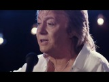 C.C. Catch &amp Chris Norman - Another Night in Nashville (Official Video)