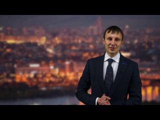 """Программа """"Актуально с Александром Глисковым"""" на 8 канале выпуск №45"""