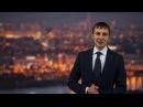Программа Актуально с Александром Глисковым на 8 канале выпуск №45
