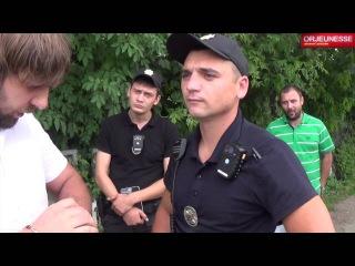 Бестолочи Полиции Постановление часть 1