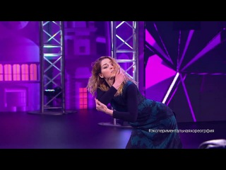 Танцы: Милана Хабадзи (Barnaby Taylor, William Goodchild - Sand, Wind & Stars) (сезон 3, серия 7)