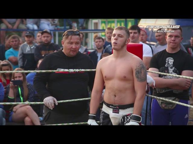 KickBoxer vs Russian Sambo, MMA