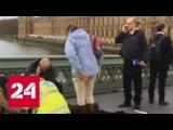Атака на Лондон: личность нападавшего установлена
