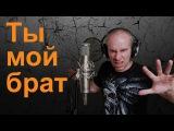 Hammerfall - Blood bound (русская версия)