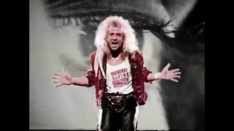 Bonfire - Sweet Obsession 1987