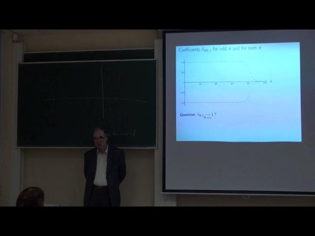 Численное исследование дзета-функции Римана с помощью определителей | Юрий Матиясевич | Лекториум