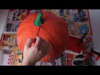 DIY Большая тыква для Хэллоуина из папье маше /Large pumpkin for Halloween Paper