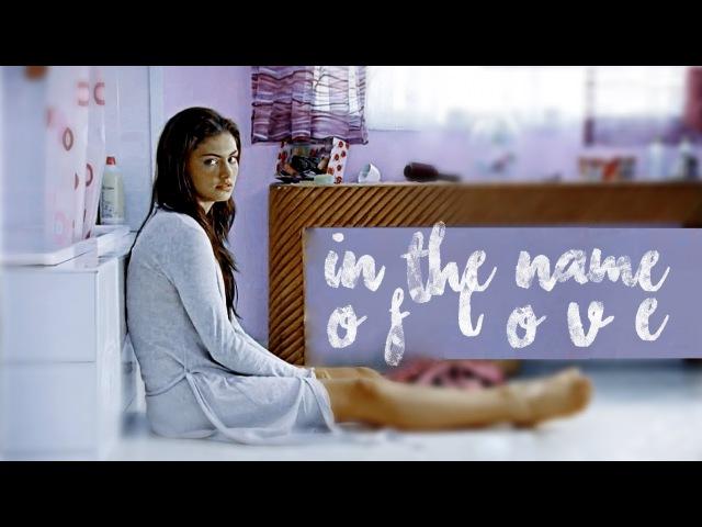 H2O | Name of Love