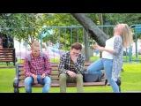 Пранк - как выгнать со скамейки? / Prank - how to kick off the bench? / Пикап - удаленное видео