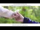 Kei [Lovelyz] - Star and Sun (별과 해) FMV (Ruler: Master of The Mask OST Part 4)[Eng sub Han Rom]