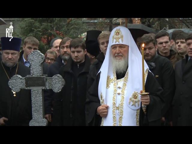 Откровение Патриарха Кирилла на могиле митр Никодима Ротова.