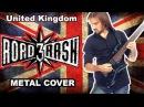 Road Rash 3 United Kingdom OST Metal cover by ProgMuz