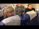 ВИДЕО Живодёрка из Хабаровска прячет лицо в самолете