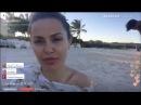 Виктория Боня Шикарный отдых на островах