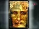 Заключение мед экспертов России о воскресении Христа