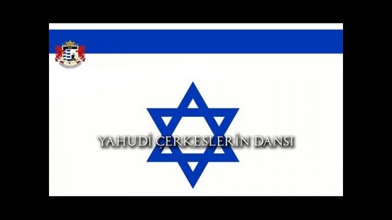 Yahudi Cerkesler CC