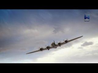 Бейкер Крик. Самая трагическая авиакатастрофа. Загадочные авиакатастрофы Второ...