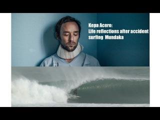 Кепа Асеро: настоящий герой серфинга