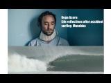 Кепа Асеро настоящий герой серфинга