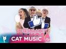 Geo Da Silva Katty S feat Niko MAKOSA Official Video