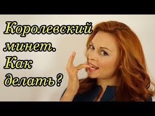 dildo-kak-delaetsya-korolevskiy-minet-video-porno-filmi-onlayn