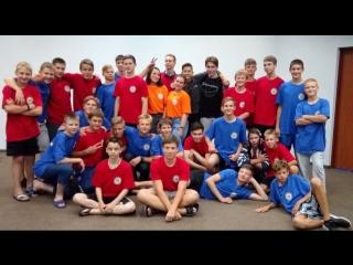 Команда Авто-Юность 2003 в УОЦ Золотое сечение Август2017