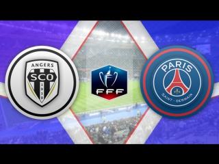 Анже 0:1 ПСЖ   Кубок Франции 2016/17   Финал   Обзор матча
