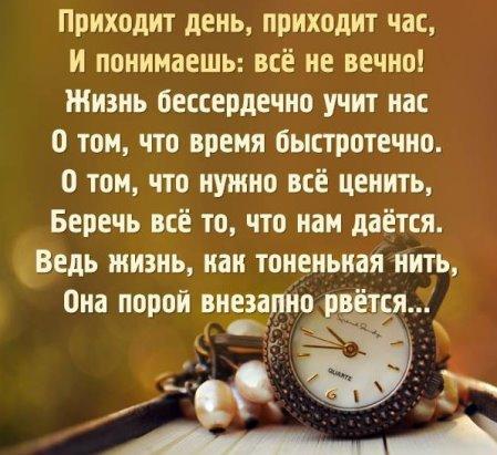 https://pp.userapi.com/c836534/v836534084/50a3d/1X_06LF1itI.jpg