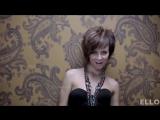 Саша Зверева - Схожу с ума