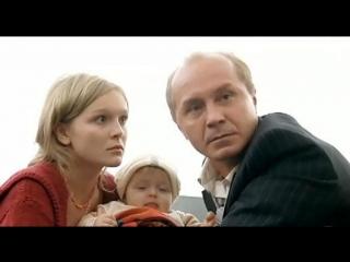 Ванечка (2007) фильм Елены Николаевой. Андрей Панин в роли банкира Гаврилова