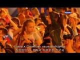 [HD_한글자막]러시아 연방 국가 - 크림 반도 러시아의 날 축제