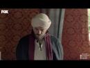 Султан Мурад узнал про предательство Лекаря Эмир Челеби.