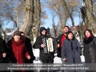 Шымкент: Старый клён,Одинокая гармонь, Песня остается с человеком