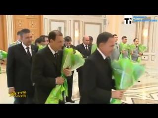 18 мая — День Конституции в Туркменистане. Чиновники и военные поздравили с праздником президента Бердымухамедова